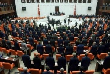 أكبر أحزاب المعارضة التركية يهدد بالانسحاب من البرلمان