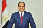 «التجمع»: كلمة السيسي في قمة الرياض تؤكد على ثوابت مصر