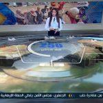 فيديو| خريطة توزيع النازحين السوريين فى العالم