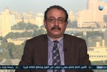 فيديو| أكاديمي: القضية الفلسطينية ستكون محور القمة العربية بالأردن