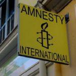 منظمة العفو: قلقون لاعتقال 14 ناشطا حقوقيا في موريتانيا