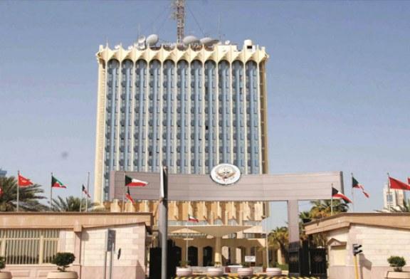 الكويت تعتزمتطبيق ضريبة القيمة المضافة