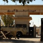 مصر تقرر استمرار فتح معبر رفح أول أيام عيد الفطر