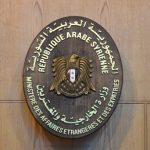 دمشق تندد بعدوان تركي تعليقا على خطة لإقامة منطقة آمنة