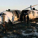 هيئة الطيران المدني: التحقيق في تحطم طائرة الإمارات قد يستغرق ثلاث سنوات
