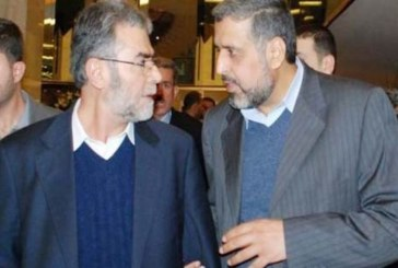 «الجهاد الإسلامي» في القاهرة لبحث مبادرة «شلح».. مساع مصرية للمصالحة الفلسطينية