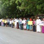 عصيان مدني في السودان احتجاجا على قرارات التقشف