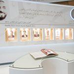 المصريون يتصدرون القائمة الطويلة لفرع الترجمة بجائزة زايد للكتاب
