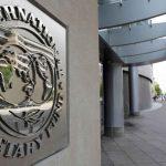 صندوق النقد: من المبكر تقييم آثار الخلاف الدبلوماسي القطري الخليجي