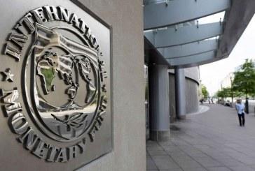 صندوق النقد يزور مصر لتقييم برنامج الإصلاح الاقتصادي بنهاية فبراير