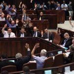 ليبرمان يحرض على النواب العرب في الكنيست: «مجرمو حرب»