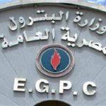 مصر توقع اتفاقا بقيمة 1.1 مليار دولار لدعم استيراد سلع أساسية