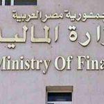 المالية المصرية: نستهدف سد ثغرات التهرب الجمركي