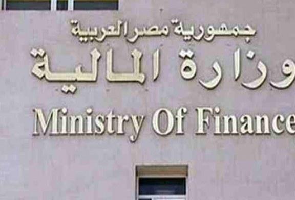 مصر تعدل السعر الاسترشادي لسندات دولية دولارية
