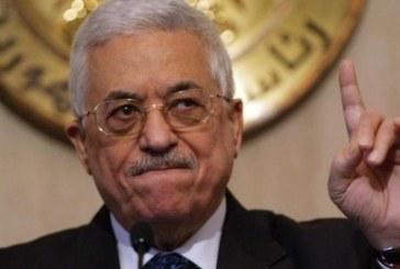 فيديو| فصائل فلسطينية تنتقد منح عباس صلاحية تجريد النواب من حصانتهم