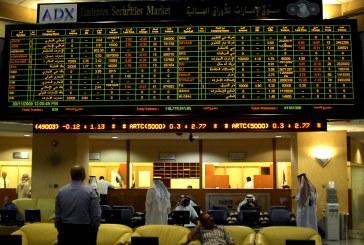 صعود بورصتي الإمارات وهبوط قطر