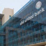 الأهلي المتحد البحريني يشتري 7.3% في بنك الجزيرة السعودي