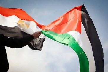 مصر تؤكد استعدادها لاستضافة حوار وطني فلسطيني