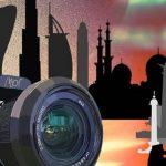 «اليوم الوطني 45».. وزارة الداخلية تطلق وسم «#الإمارات_بعدستكم»