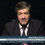فيديو| محلل: نجاح المفاوضات السورية في كازاخستان مشروط بالإعداد الجيد