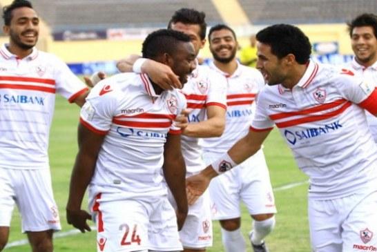 الزمالك يهزم التعدين ويقترب من المركز الثاني في الدوري المصري