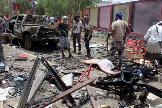 حصيلة ضحايا تفجير عدن ترتفع إلى 50 قتيلا و70 جريحا