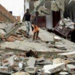 مقتل 45 في هجوم على قرية نيجيرية