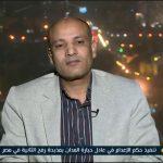 فيديو| باحث مصري: إعدام «حبارة» رسالة تحذير وردع للإرهاب