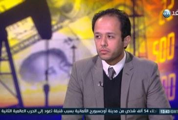 فيديو| محلل: سياسة الحكومة تدفع الاقتصاد المصري إلى الانكماش وليس النمو