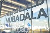 أبوظبي تؤسس صندوقا بقيمة 125 مليار دولار