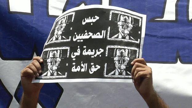 151109193812_journalist_egypt_640x360_bbc_nocredit