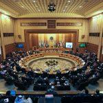 الجامعة العربية تدين افتتاح باراجواي سفارة في القدس