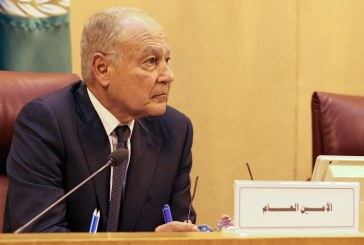 وزراء الخارجية العرب يدعون «جميع الدول» إلى عدم نقل السفارات إلى القدس