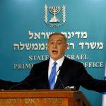 نتنياهو وزوجته يكسبان قضية تشهير أمام محكمة إسرائيلية