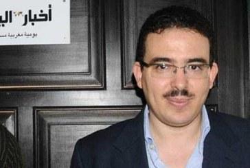 توفيق بوعشرين يكتب: الجرح المفتوح يتقيح