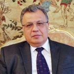 فيديو| محلل روسي: اغتيال السفير في تركيا «استفزاز سياسي»