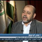 فيديو  أبو مرزوق: لا علاقة لـ«حماس» بأي اضطرابات سياسية وقعت في مصر
