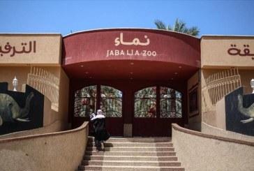 تردي الأوضاع الاقتصادية يهدد بإغلاق حدائق الحيوان في غزة