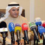 وزير النفط الكويتي: أسعار النفط ستتراوح بين 50 و60 دولار العام المقبل