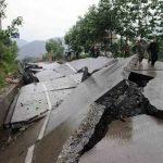 هيئة المسح الجيولوجي: زلزال بقوة 6.8 درجة يقع قبالة كوستاريكا