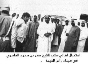 banatzayed-emirati-islands-history12