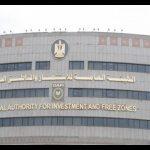 الحكومة المصرية توافق على مشروع قانون جديد لجذب الاستثمار الأجنبي