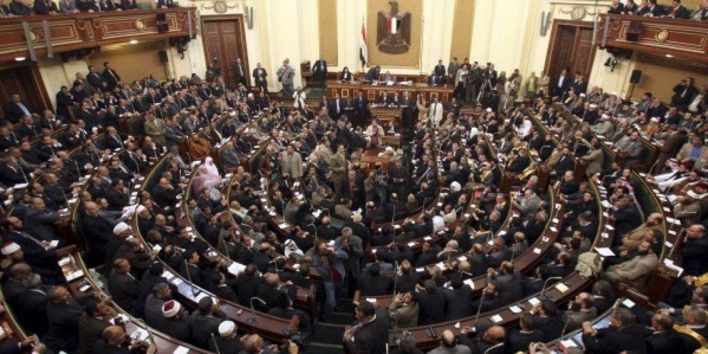 o-egyptian-parliament-facebook