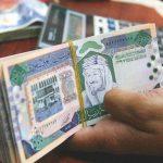 صندوق الاستثمارات السعودي ينفي نيته شراء حصة في «يوتيكو» الإماراتية