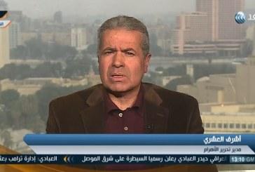 فيديو| صحفي يكشف أبرز رسائل كلمة السيسي في ذكرى ثورة يناير