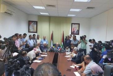 اجتماع تاريخي لـ«تحضيرية الوطني الفلسطيني» في بيروت.. وخلاف على المكان والتشكيل