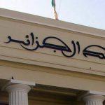 الجزائر ستنهي حظر استيراد المحمول والأغذية والأجهزة المنزلية