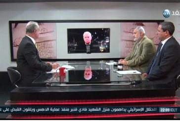 فيديو| لهذه الأسباب.. «حماس» تشارك في اجتماعات المجلس الوطني الفلسطيني