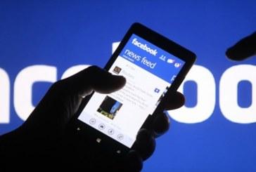 «ترانسفير وايز» تطلق خدمة دولية لتحويل الأموال عبر «فيسبوك»