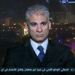 فيديو| مصر تسعى إلى زيادة إنتاجها من الذهب إلى مليون أوقية سنويا